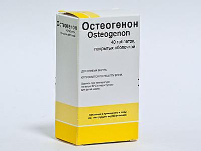 Остеогенон эффективен или нет при переломах?